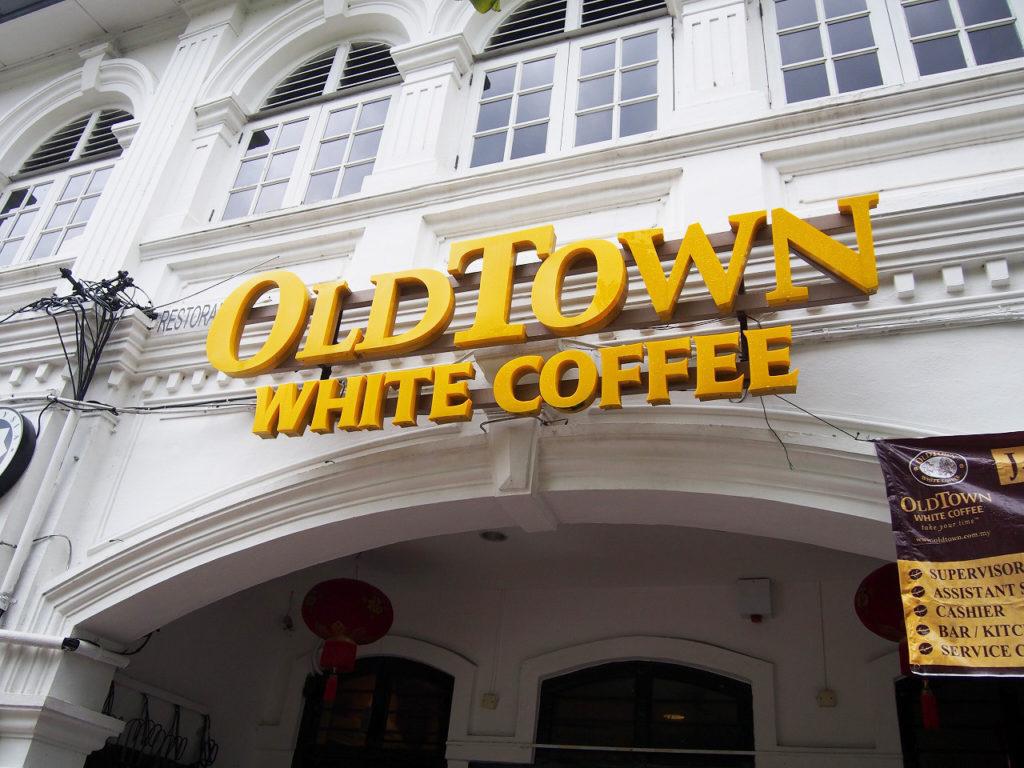 マレーシア国内各地にあるカフェチェーンのオールドタウンコーヒー